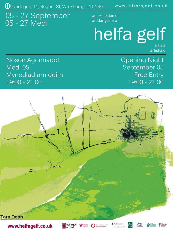 Helfa Gelf 2014